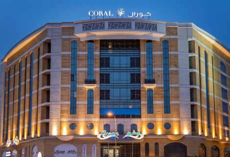 Hotel Coral Muscat Hotel & Apartment