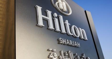 HotelHilton Sharjah