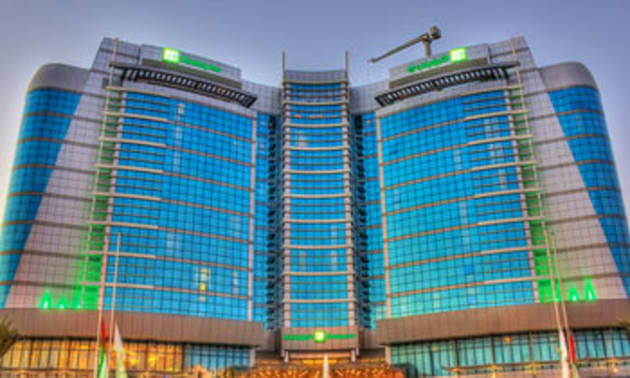 Holiday Inn ABU DHABI Hotel 1