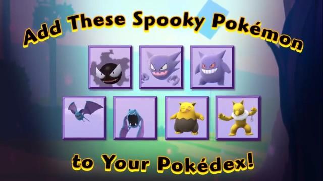 pokemon_ghost