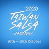 Taiwan Salsa Carnival 2020