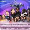 Nancy Kizomba Festival 4