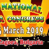 9th National Salsa Congress