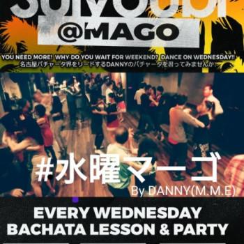 Latin Wednesdays At Club Mago