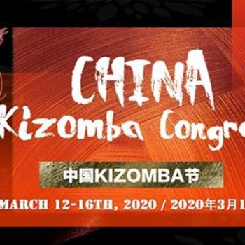 China Kizomba Congress 2020