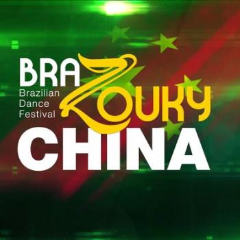 BraZouky China 2021 – Beijing's Brazilian Dance Festivalmelb