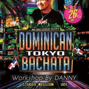 Tokyo もっと!Dominican Bachata by Daniel Sakibaru(Danny)