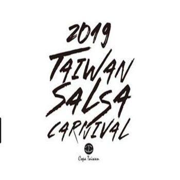 Taiwan Salsa Carnival 2019