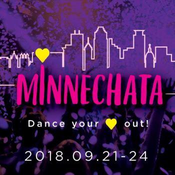Minnechata – The Minneapolis Bachata Weekender + $10 OFF Promo Code