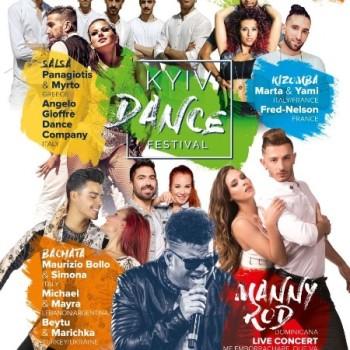 Kyiv Dance Festival 2020