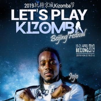 Let's Play Kizomba Beijing Festival – 2019 玩转京城Kizomba节