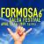 2019 Formosa Salsa Festival