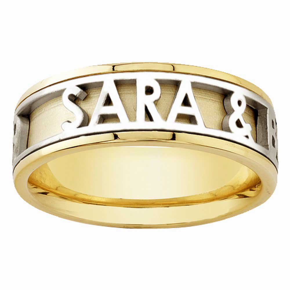 14k Yellow Gold Name Personalized Band 6mm 3003515 Shop