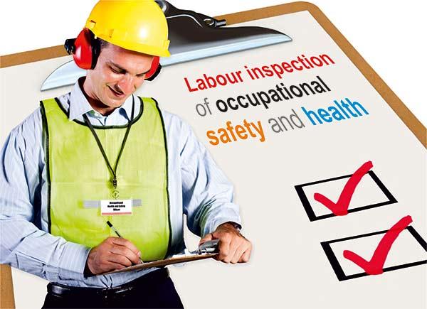 Организация работ по охране труда