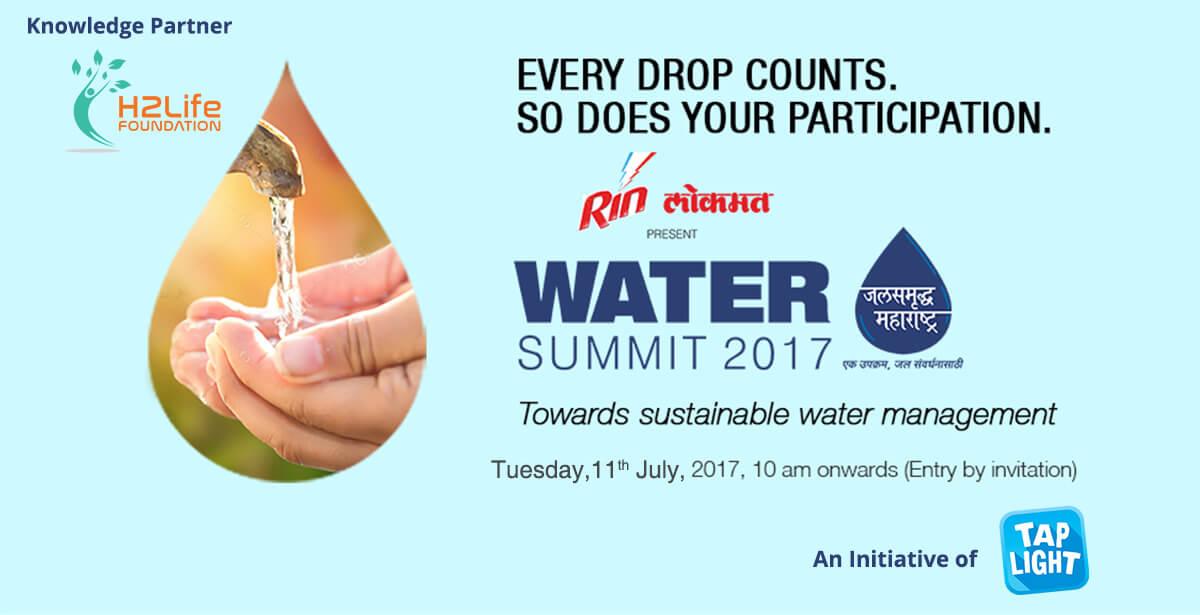 Lokmat Water Summit