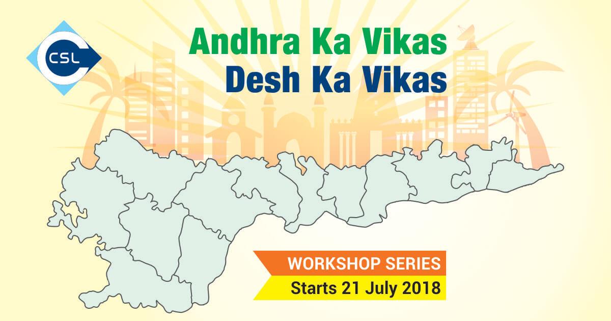 Andhra Ka Vikas, Desh Ka Vikas
