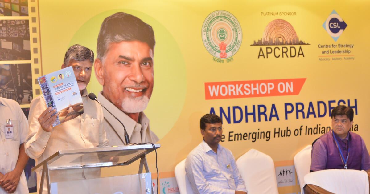 Shri N. Chandra Babu Naidu, Hon'ble Chief Minister of Andhra Pradesh addressed the august gathering