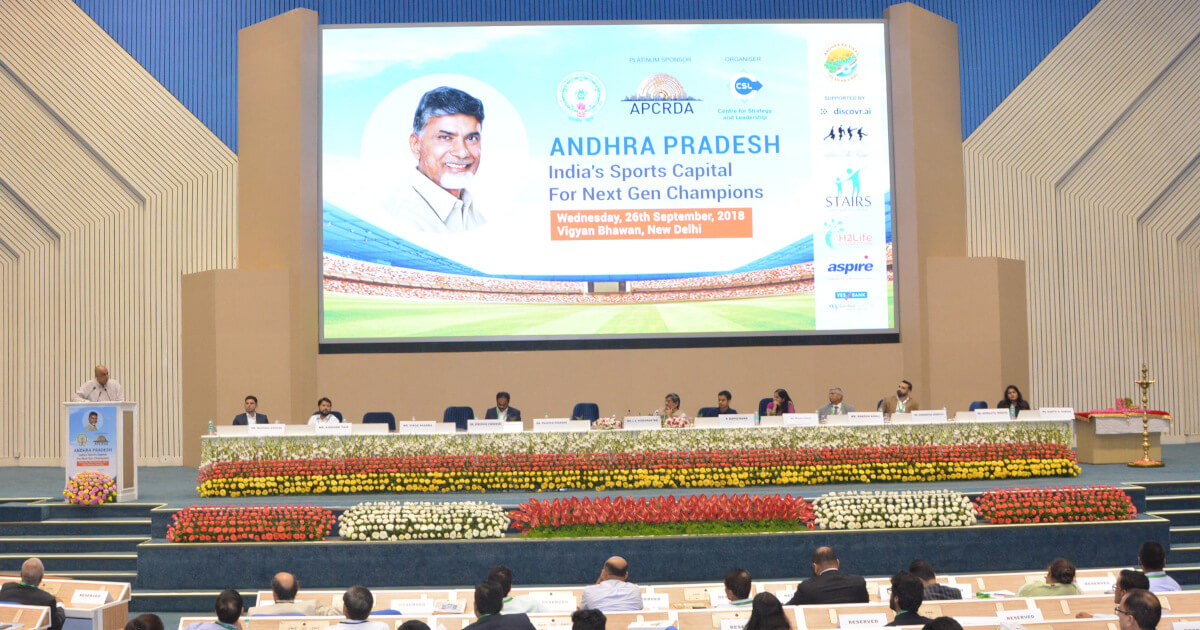 Andhra Pradesh: India's Sports Capital for Next Gen Champions – Workshop Report