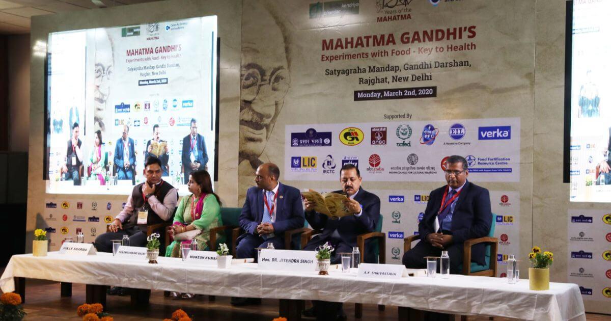 L-R: Vikas Sharma, Parameshwari Bagri, Mukesh Kumar, Hon'ble Dr. Jitendra Singh and A. K. Srivastava