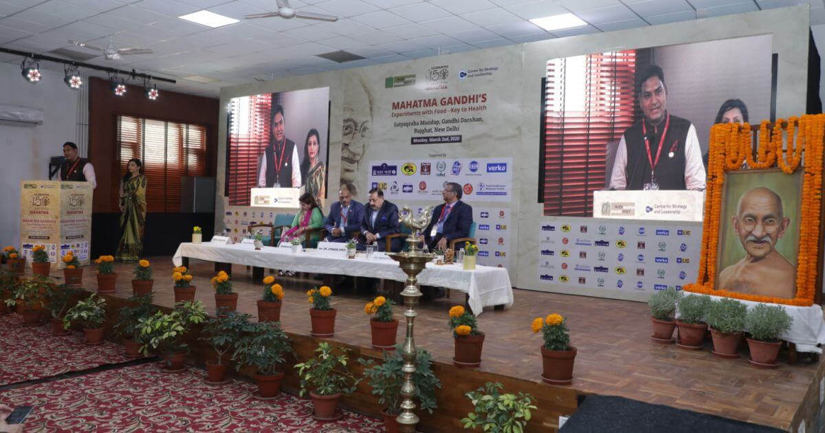 Shri Vikas Sharma, Director and Chief Executive, CSL, delivering his inaugural address
