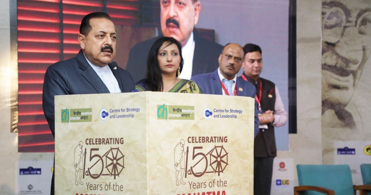 Chief Guest Hon'ble Dr. Jitendra Singh (MoS PMO) delivering his keynote address