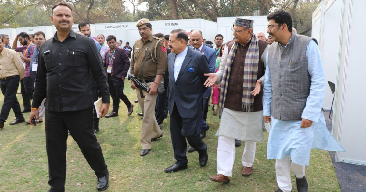 Hon'ble Dr. Jitendra Singh (MoS PMO) visited the special exhibition which was setup as a part of the programme