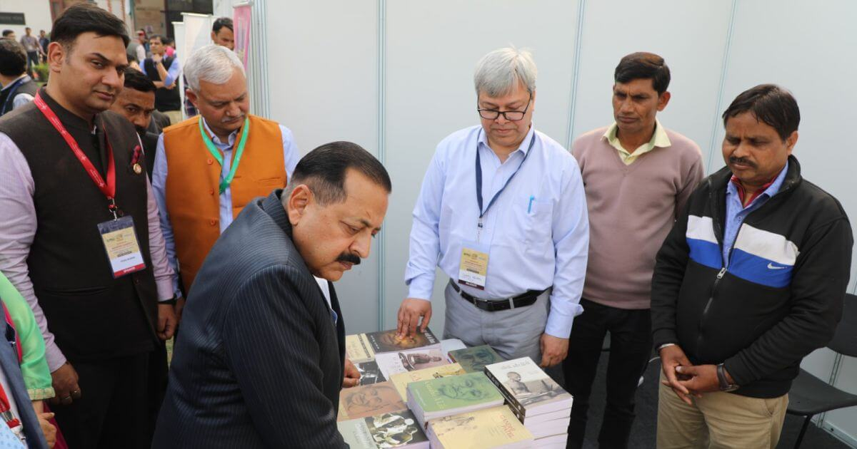 Hon'ble Dr. Jitendra Singh (MoS PMO) checking out the stall of National Book Trust, India