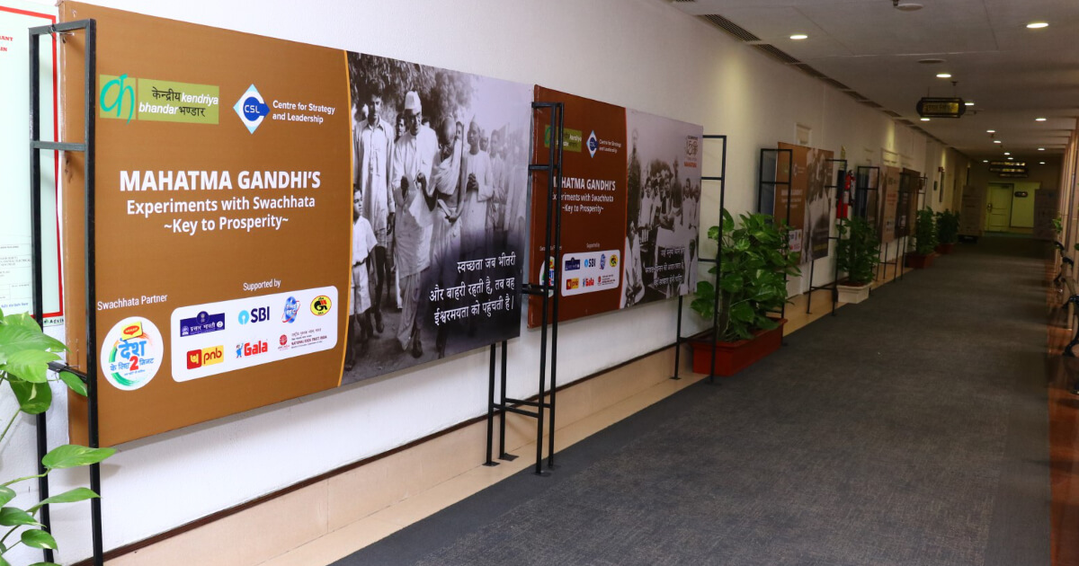 An exhibition featuring Mahatma Gandhi's thoughts on Swachhata was setup at the venue.