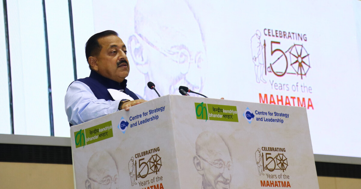 Chief guest Hon'ble Minister Dr. Jitendra Singh delivering his keynote address