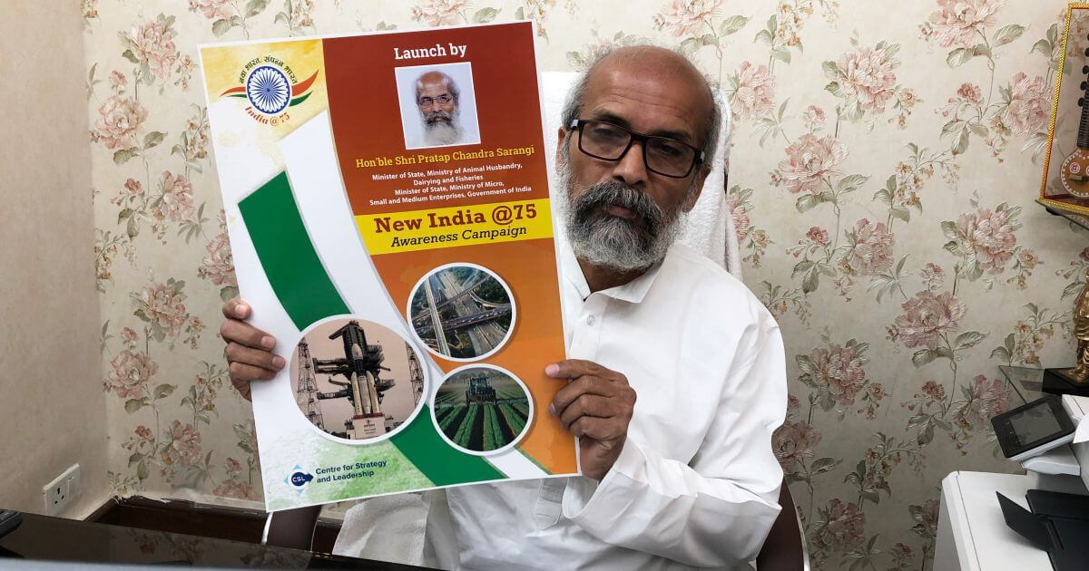 Launch of India @75 series by Chief Guest Shri Pratap Chandra Sarangi, Hon'ble Minister State for Fisheries, Animal Husbandry and Dairying, and Ministry of MSME, Govt. of India.