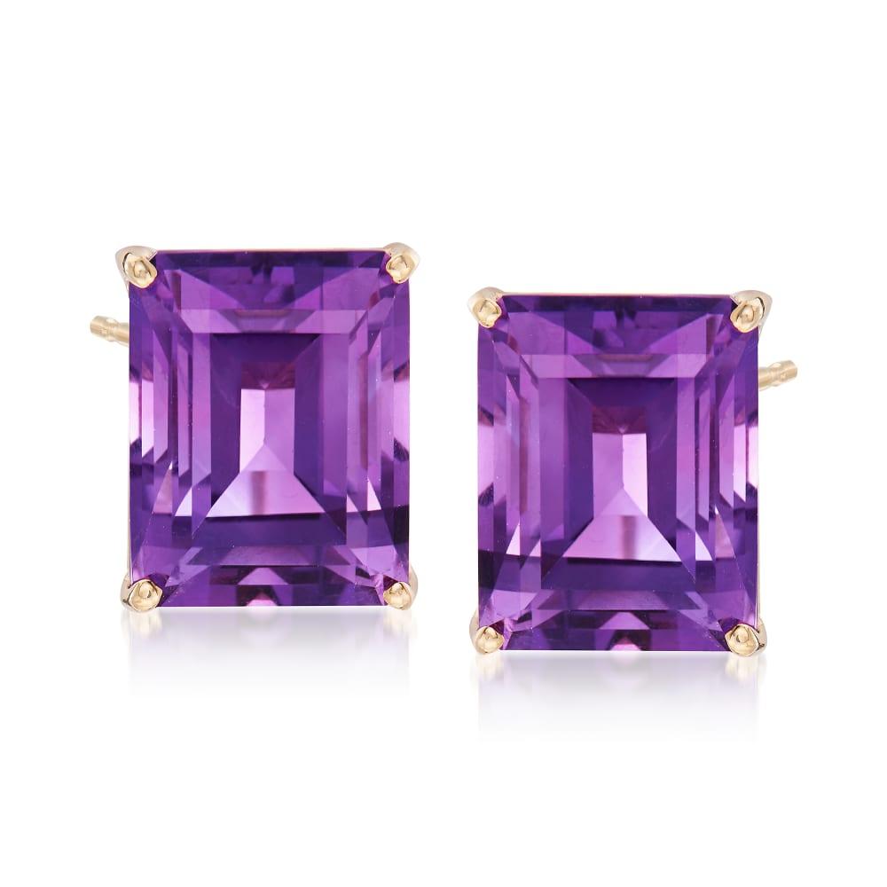 Ladies Estate 14K Yellow Gold Emerald Cut Purple Amethyst Gemstone Stud Earrings