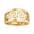 14kt Yellow Gold Open-Space Greek Key Ring