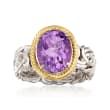 3.40 Carat Amethyst Byzantine Ring in Sterling Silver with 14kt Yellow Gold