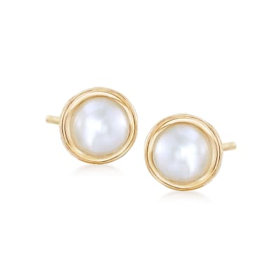 4.5mm Bezel-Set Cultured Button Pearl Stud Earrings in 14kt Yellow Gold