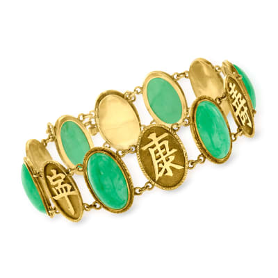 C. 1970 Vintage Jade Chinese Symbol Bracelet in 18kt Yellow Gold