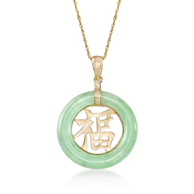 "Jade ""Blessing"" Chinese Fu Symbol Circle Pendant Necklace in 14kt Gold"