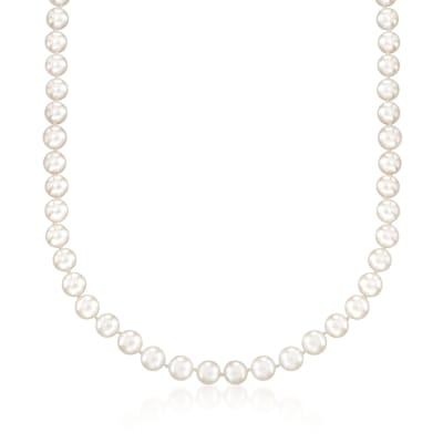 7-7.5mm Cultured Akoya Pearl Necklace with 18kt White Gold