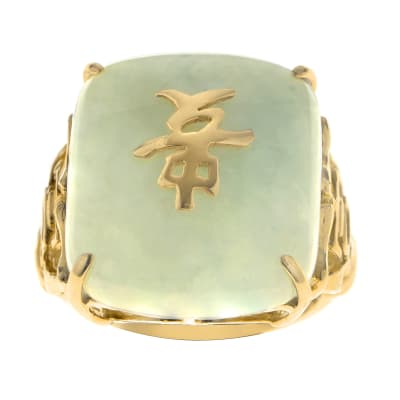 Jade Cocktail Ring in 14kt Yellow Gold