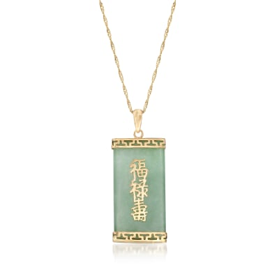 "Jade ""Blessings, Wealth and Longevity"" Chinese Symbol Pendant Necklace in 14kt Yellow Gold"