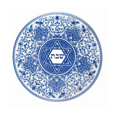 "Spode ""Judaica"" Round Challah Plate"