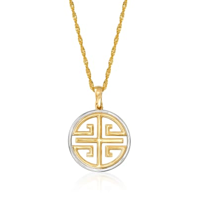 Two-Tone Sterling Silver Shou Pendant Necklace