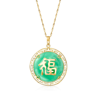 "Jade ""Lucky"" Chinese Symbol Pendant Necklace in 14kt Yellow Gold"