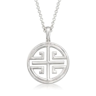 "Sterling Silver Chinese Symbol ""Shou"" Pendant Necklace"