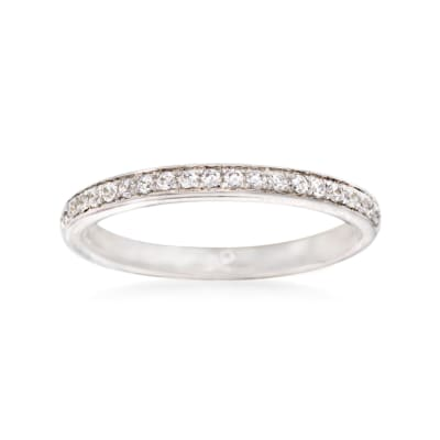 Gabriel Designs .21 ct. t.w. Diamond Wedding Ring in 14kt White Gold