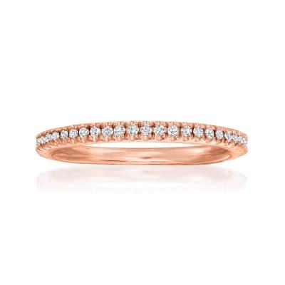 Henri Daussi .15 ct. t.w. Diamond Wedding Ring in 18kt Rose Gold