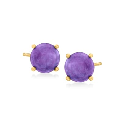Lavender Jade Stud Earrings in 18kt Gold Over Sterling
