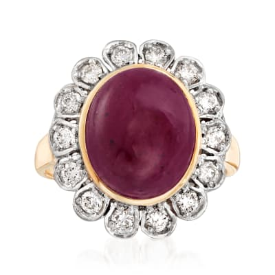 7.00 Carat Ruby and .48 ct. t.w. Diamond Halo Ring in 14kt Yellow Gold