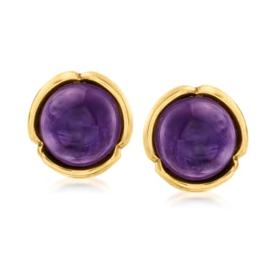 C. 1970 Vintage 30.00 ct. t.w. Amethyst Earrings in 14kt Yellow Gold