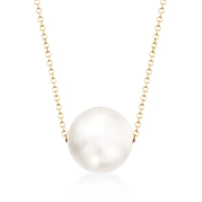 11-11.5mm Cultured South Sea Pearl Bead Necklace in 14kt Yellow Gold