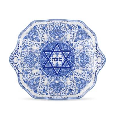 "Spode ""Judaica"" Matzoh Plate"
